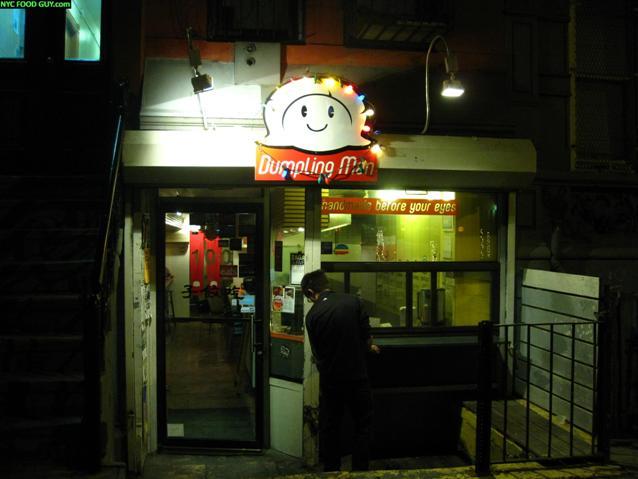 nyc-food-guy-058