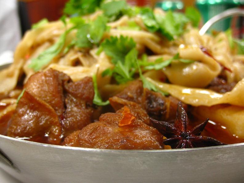 Henan Flavor